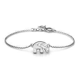 Lucky Elephant Bracelet