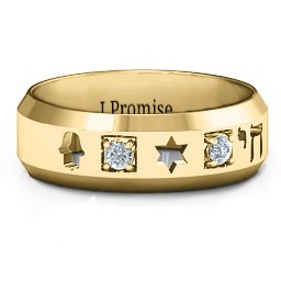 Men's Judaica Ring