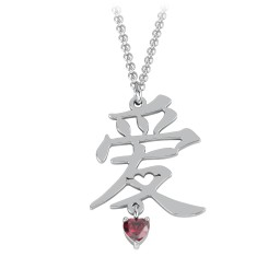Love in Translation Pendant